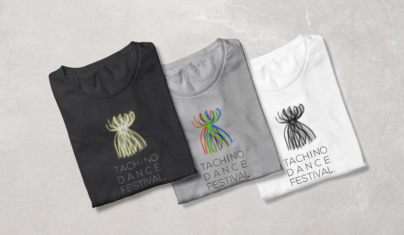 Dance Festival - Logo Design